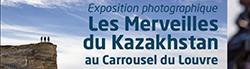 Carrousel du Louvre : Les merveilles du Kazakhstan